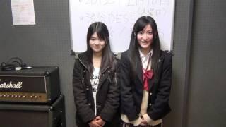 DMproduce所属アイドルユニット「2&(だぶるあんど)」 左Saki http:/...