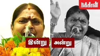 Valarmathi speech againt TTV Dinakaran | AIADMK removes Sasikala