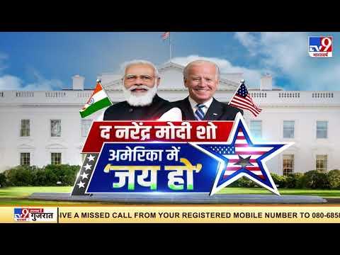 क्या है वो खबर जिसको लेकर Pakistan में हलचल तेज है ?