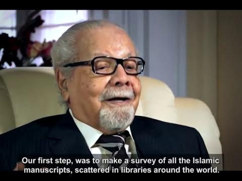 25 Years Serving the Islamic Written Heritage - خمسة وعشرون عاماً في خدمة التراث الإسلامي المخطوط
