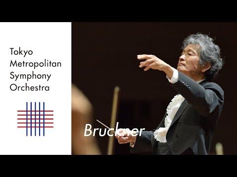 Bruckner: Symphony No.5 in B-flat major, WAB105(Nowak edition) / Kazuhiro KOIZUMI
