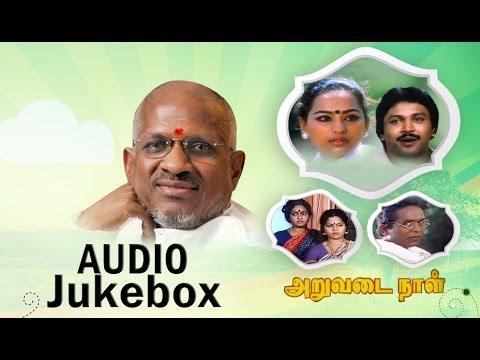 Aruvadai Naal | Audio Jukebox | Prabhu, Pallavi | Ilaiyaraaja Official