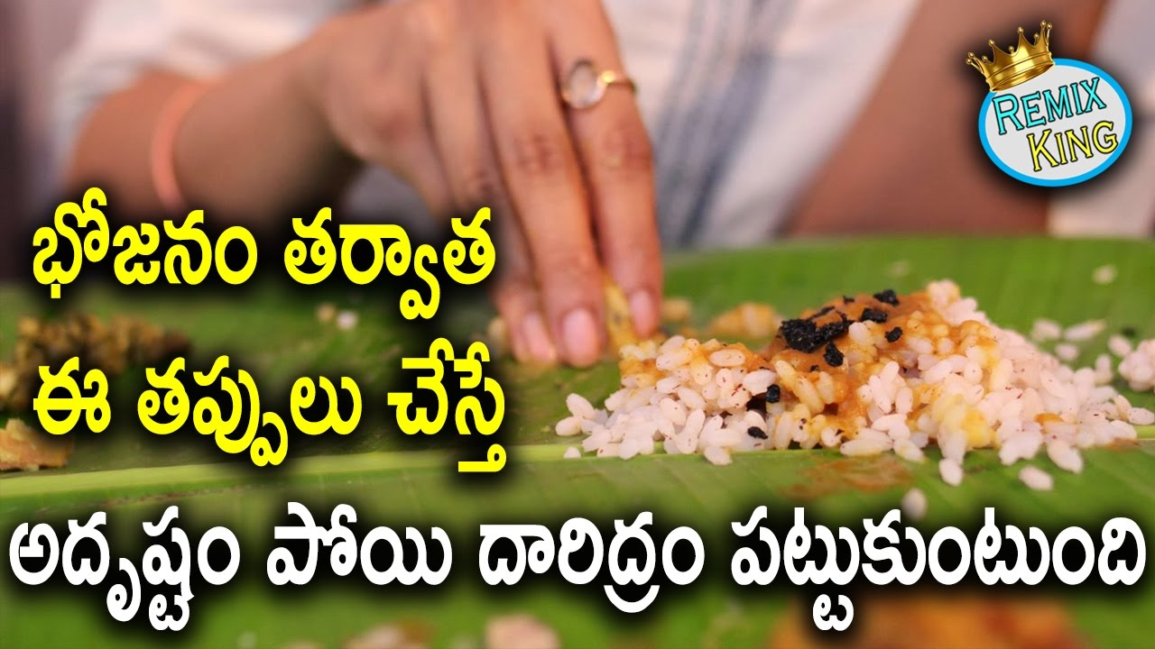 Don't do these Mistakes after Eating Food