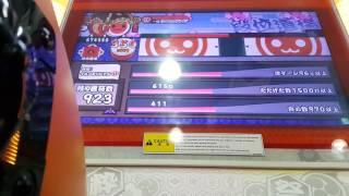 Taiko no Tatsujin AC - Challange! Namco Original ①