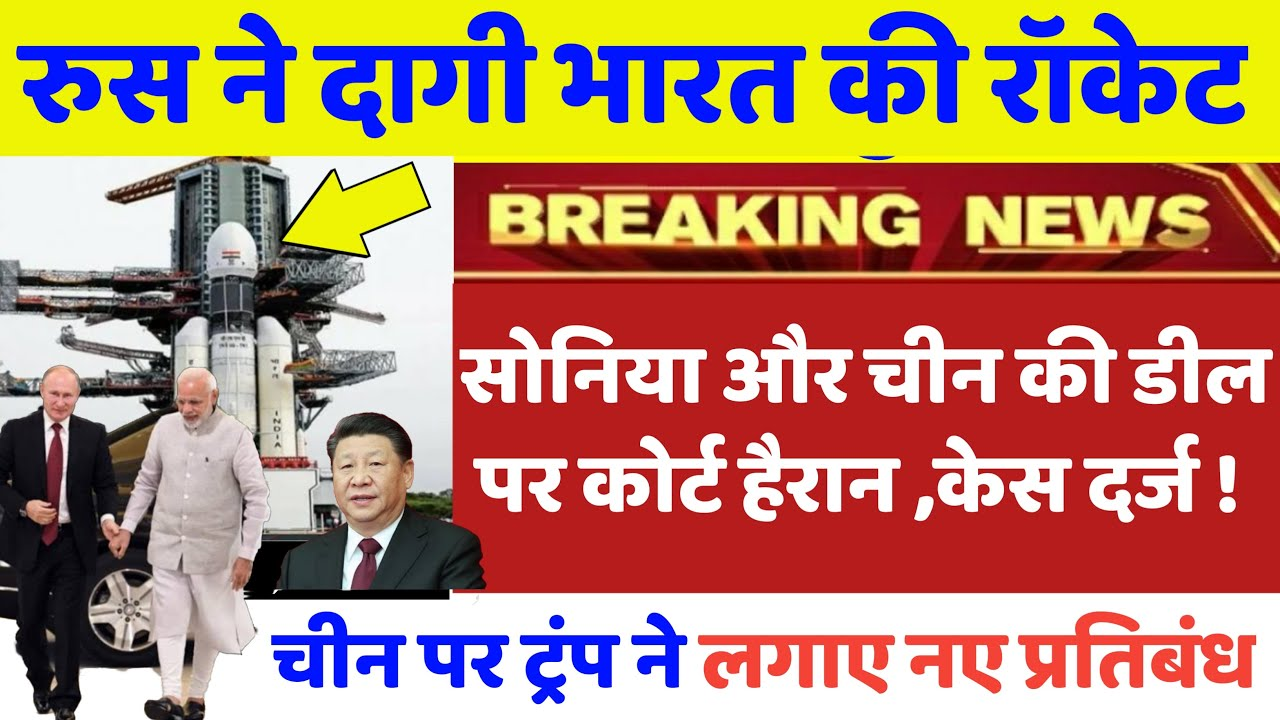 आज के मुख्य समाचार,बड़ी खबरें,7 August 2020 news,PM Modi News,7 अगस्त 2020,Jio,Modi News,Laddakh,USA