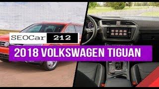 [BEST] 2018 2018 Volkswagen Tiguan -  What