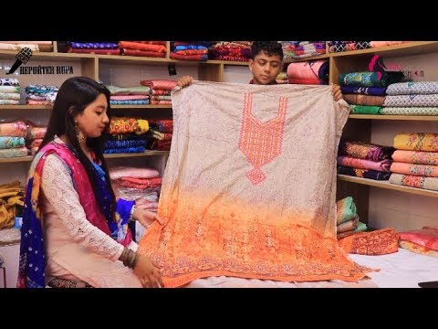 Latest Dress Collection 2018 || Only 1400 Taka || Girls Fashion Vlog 1 || Opening Discount 150 Taka