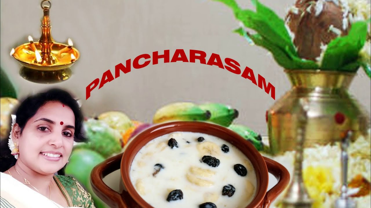 what is panchamrutham in pooja