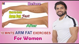 10 Mints home workout for Arm Fat / How to lose Arm fat Fast