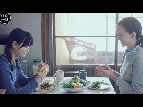 보고만 있어도 힐링되는 일본 음식 영화 4편 추천