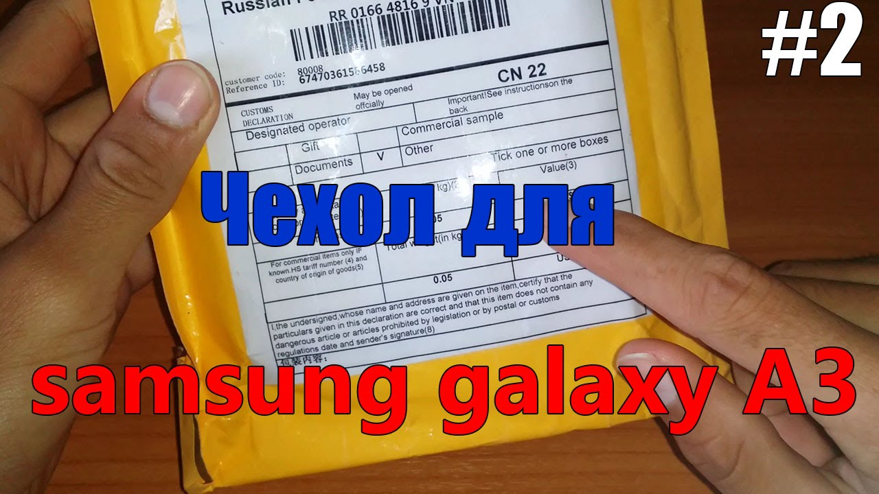 Чехол Samsung Galaxy A3 2017 InterStep Is Frame Silver HFR-SAGA317K-NP1117O K100