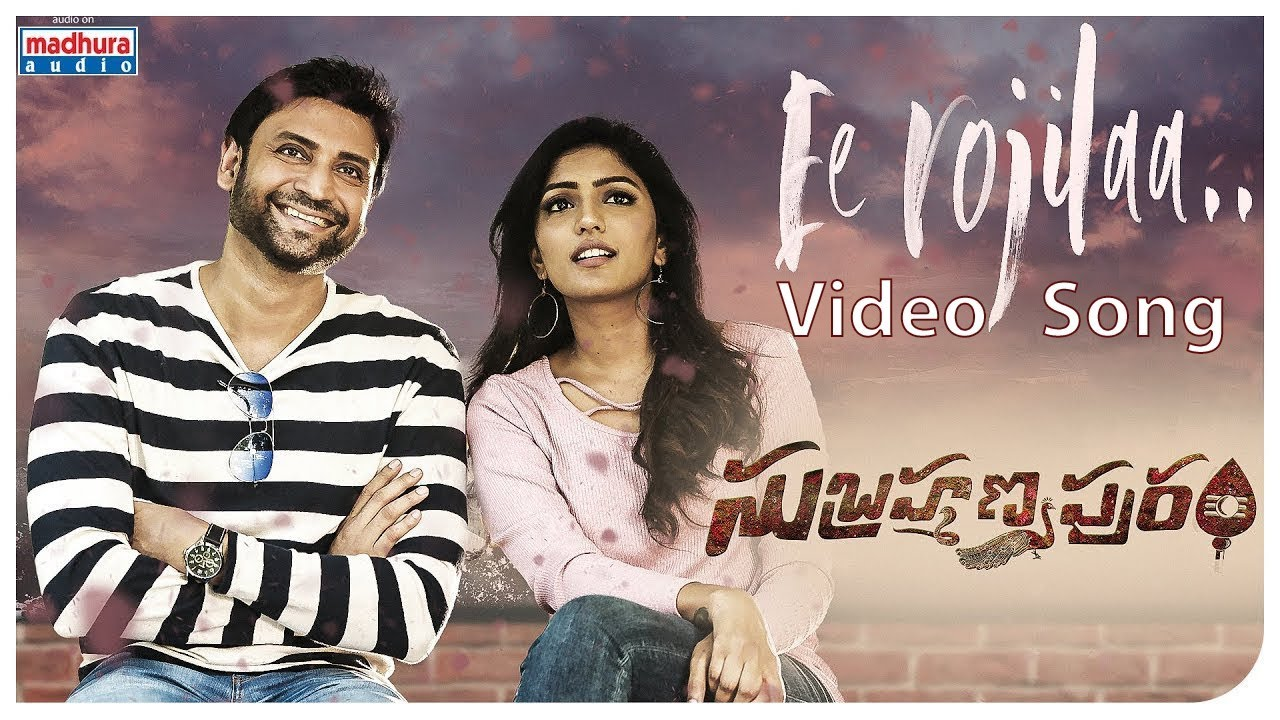 Ee Rojila Video Song | Subrahmanyapuram Movie Songs | Sumanth, Eesha Rebba | Santhossh Jagarlapudi