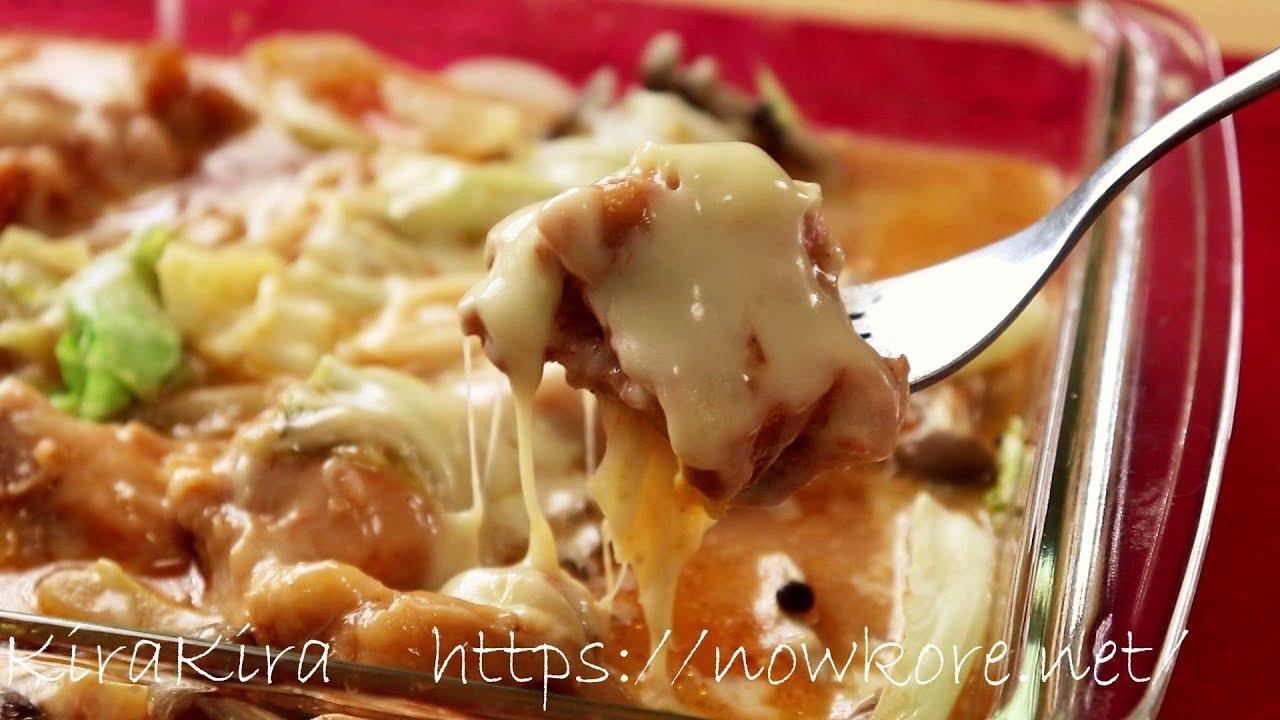 チーズ タッカルビ レシピ 辛く ない