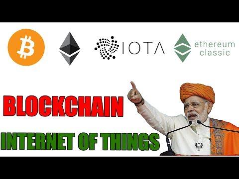 PM Narendra Modi WCIT 2018 Blockchain/Internet of Things Speech !!