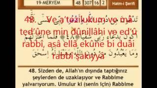 meryem suresi arapça okunuşu 2017 Video