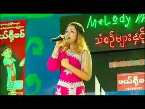 Melody World2013.:Level1 .Guest Star- IRENE ZINMAR MYINT: