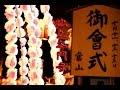【御会式・纏】 池上本門寺 万灯練供養2015年10月12日(祝) #1