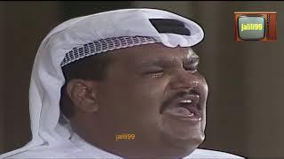 HD 🇰🇼 يا ناس احبه / نبيل شعيل
