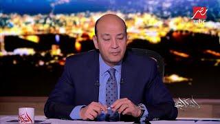 عمرو أديب يوجه رسالة إلى جماهير الأهلي (فيديو) | المصري اليوم