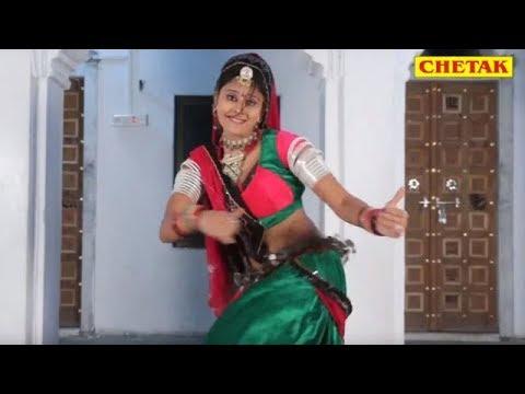 Rajasthani DJ VIDEO Song 2019 || मुर्गो विजयनगर में बोल्यो || Love Song || Rita Sharma || Raju Rawal