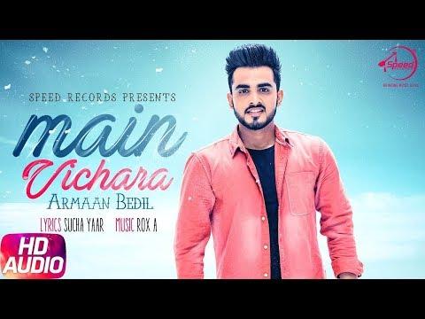#15-mai-vichara-armaan-bedil-|-full-song-lyrics-|-new-punjabi-songs-|-2018