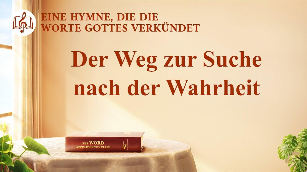 Der Weg zur Suche nach der Wahrheit   Christliches Lied