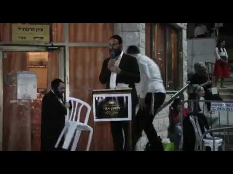 """כנס קבלת עול מלכות שמים לנשים בציון רבי עקיבא בטבריה - כ""""ה חשוון תשע""""ט"""