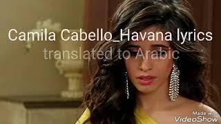 Camila Cabello Havana lyrics translated to Arabic مترجمة