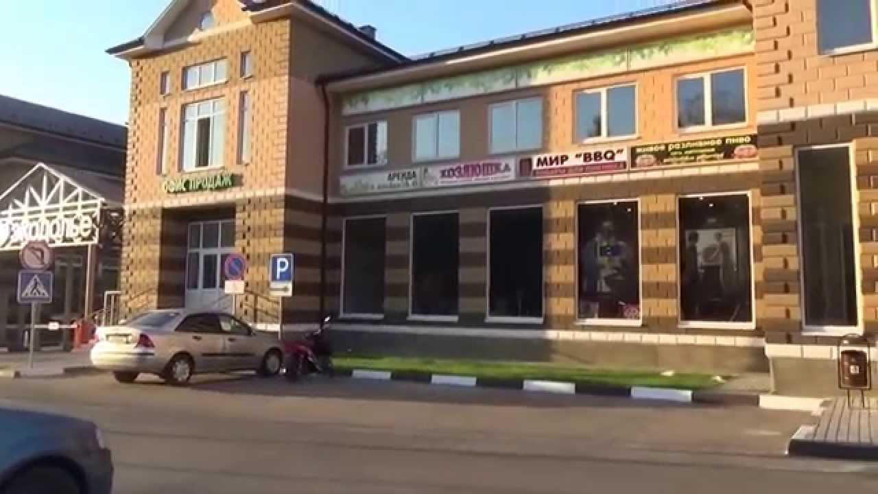 Таунхаусы в Оренбурге - YouTube