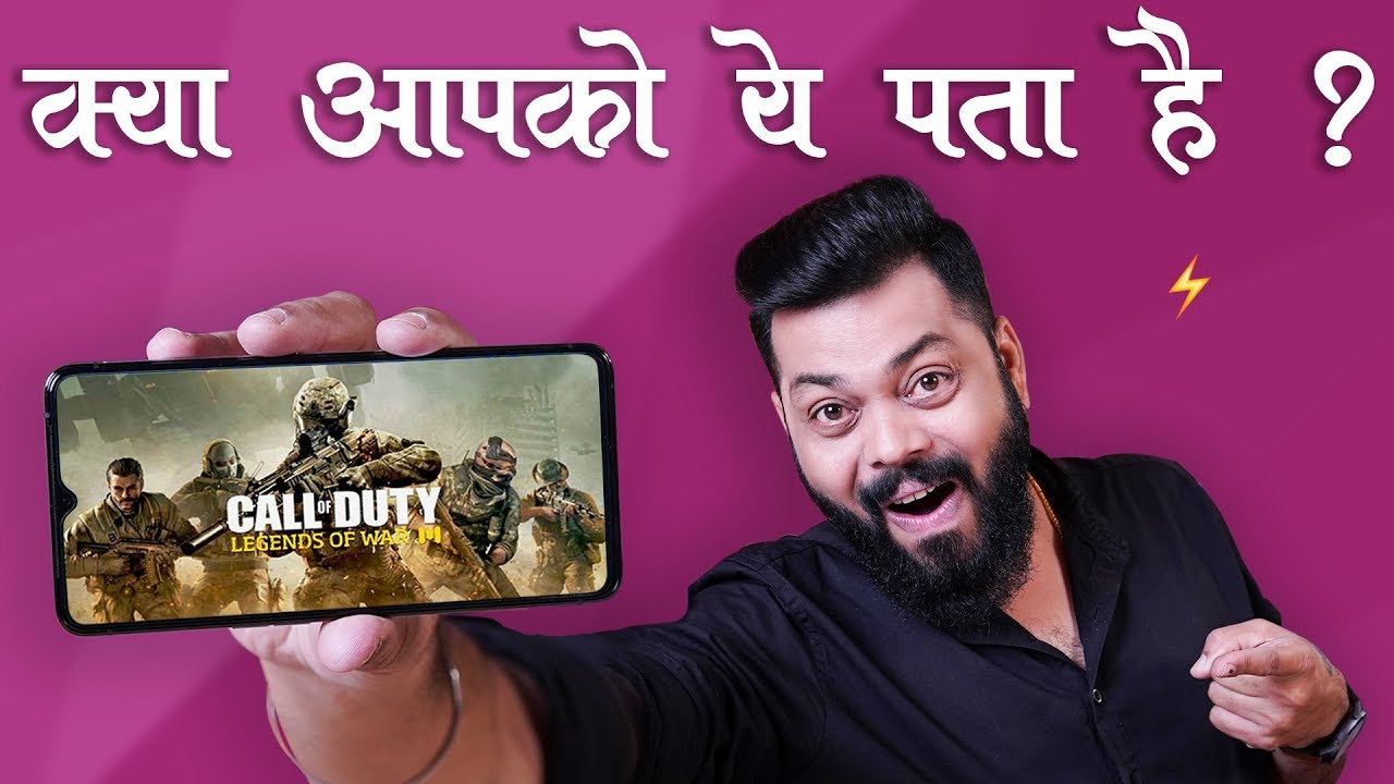 Call of Duty Mobile Gameplay Tips & Tricks in Hindi ⚡ Be An Expert!