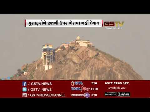 ગુજરાત એસ.ટી. નિગમે અંબાજીની યાત્રા માટે વધારાની બસો ફાળવી
