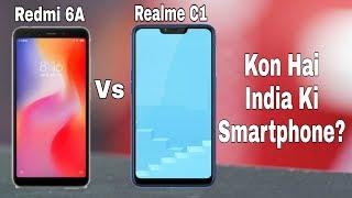 Redmi 6A vs Realme c1 Which one should you buy in 2018? Full Comparison??