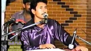 Abid Nawaz Utra dat1   YouTubevia torchbrowser com