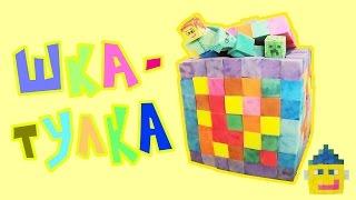 Шкатулка или ящик для игрушек