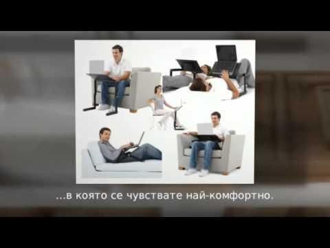 Маси за лаптопи - Росен и Светльо ООД