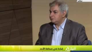بالفيديو.. محمد الشماع: يجب توزيع الأراضي على خريجي كلية زراعة