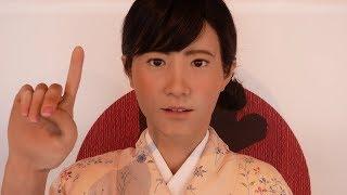 Chihira Aiko「地平アイこ」3/3 [4K] @ Saga Castle History Museum (2018.05)