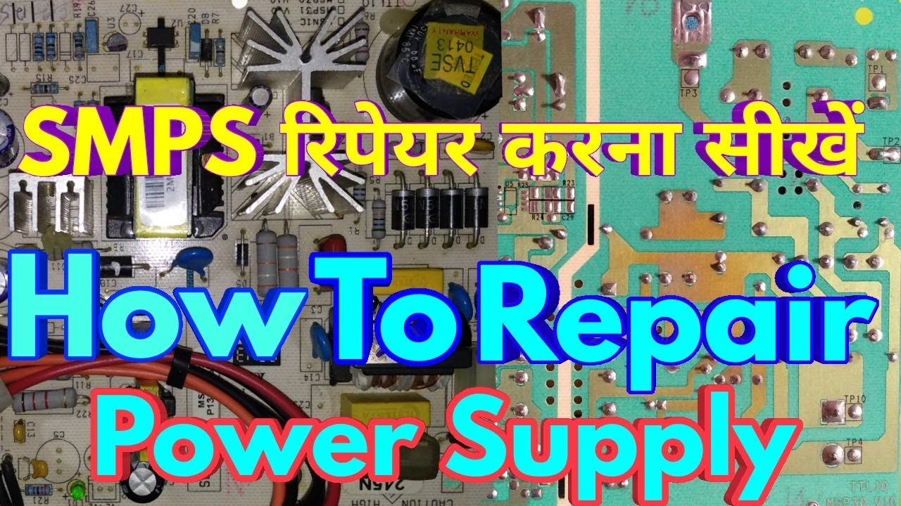 Awesome Smps Repair Elaboration - Electrical and Wiring Diagram ...