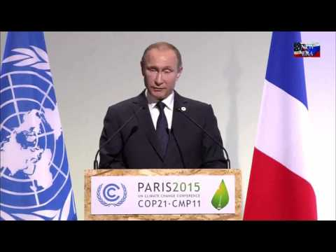 Conference Of The Parties To The UN Framework Convention On Climate Change