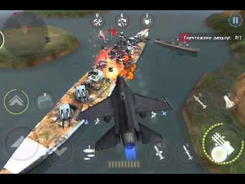 Вертолет битва:3D полет