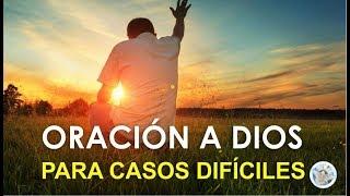 ORACIÓN PODEROSA A DIOS PARA CASOS MUY DIFÍCILES Y URGENTES