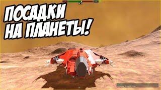 Infinity Battlescape - Посадки на планеты и основной упор на онлайн сражения в космосе!