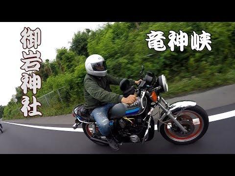 【429R】バイクに乗りたくなる動画