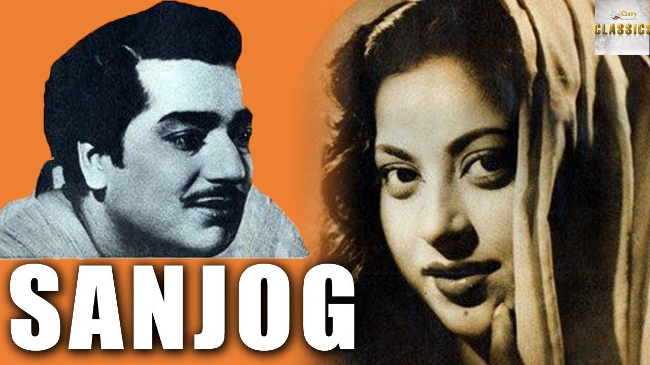 Sanjog 1961 Hindi Full Movie  Pradeep Kumar, Anita Guha -4674