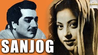 Sanjog (1961) Hindi Full Movie | Pradeep Kumar, Anita Guha | Hindi Classic Movies