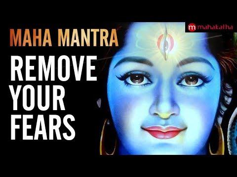 MAHA MANTRA |  MRITYUNJAYA RUDRAYA NEELAKANTHAYA SHAMBHAVE | POWERFUL MANTRA TO REMOVE FEAR