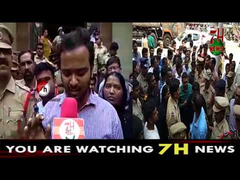 Women Died Due to Hospital Negligence | 7H News | Hyderabad
