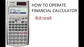 Financial calculators introduction