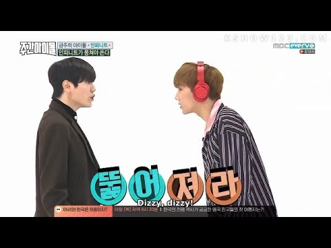 INFINITE whisper challenge Weekly Idol ENG SUB