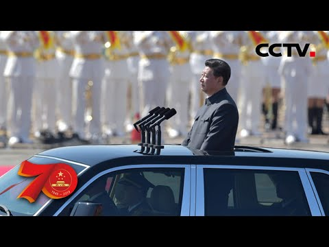 [中华人民共和国成立70周年] 习近平检阅受阅部队 |